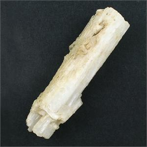 https://www.astrologyandcrystals.com/wp-content/uploads/2015/08/A-natrolite-crystal.jpg